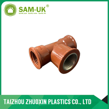 Red-brown PPH Female Coupling with Brass for Hot Water