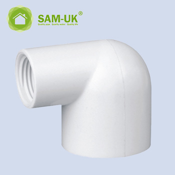 schedule 40 PVC pipe reducing female elbow for plumbing