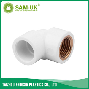 PVC female brass elbow for water supply Schedule 40 ASTM D2466