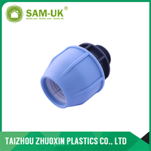 SAM-UK PP Compression Pipe Fitting Male Thread Adapter