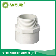 UPVC male adapter for water supply GB/T10002.2