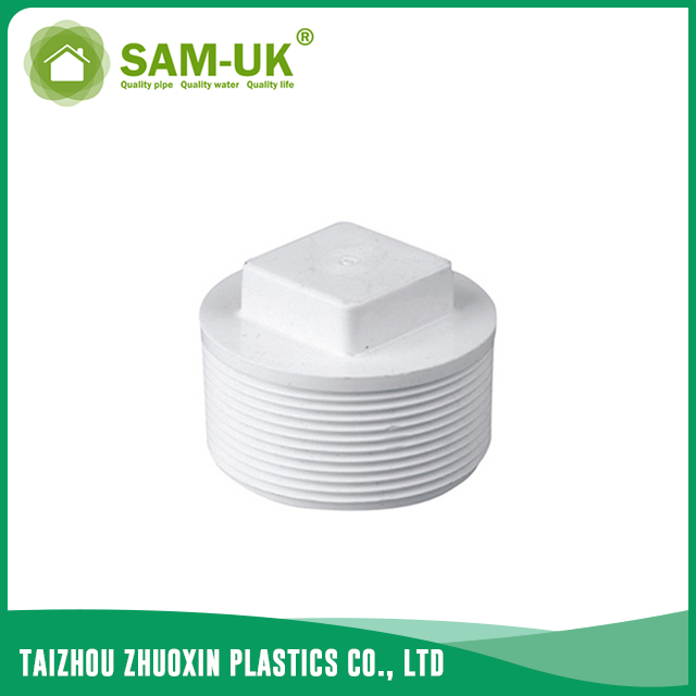 PVC male plug for water supply BS 4346