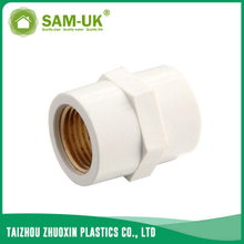 1 inch PVC female brass coupling for water supply Schedule 40 ASTM D2466