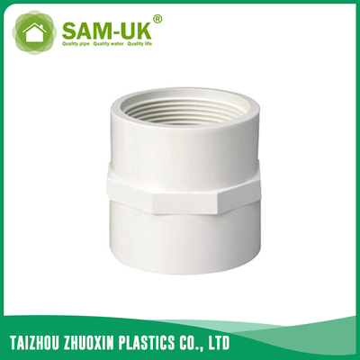 PVC hose fittings for water supply GB/T10002.2