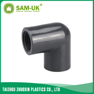 PVC female pipe elbow Schedule 80 ASTM D2467